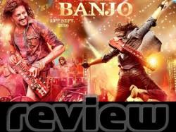 Benjo Film Review Ravi Jadhav Ritesh Deshmukh Nargis Fakhri