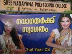 In This Kerala College Sunny Leone Mia Khalifa Welcomed Freshers