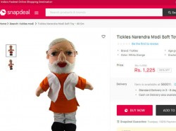 Pm Modi Birthday You Can Have Him As Your Gift Toy