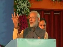 Pm Modi Addresses Inauguration War Memorial Shaurya Samarak Bhopal