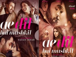 From The Beginning The Ae Dil Hai Mushkil Many Controversies