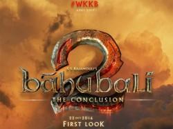 Baahubali 2 Logo Released