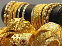 Gold Rate Down Know The Price Of Gold In Your City