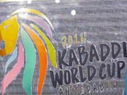 Hosts India Outclassed Bangladesh 57 20 A League Clash The K