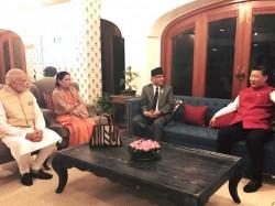 Son Nepal Pm Pushp Kamal Dahal Prachand Shared Photo On Face