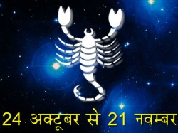 Monthly Horoscope Scorpio