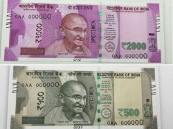 How Fill Currency Exchange Form 1000 500 Rupees In Gujarati