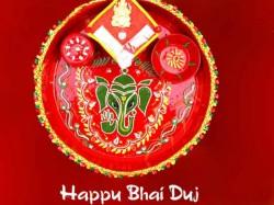Unknown Facts About Bhai Dooj Or Bahiya Dooj