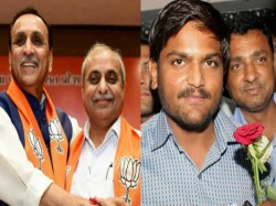 Why Gujarat Government Sent Invitation Hardik Patel On Reservation