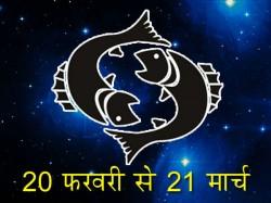 Pisces Business Horoscope