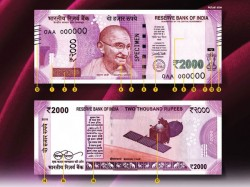Surat Police Seized 76 Lac New Rs 2000 Note