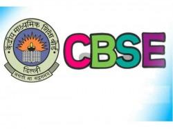Schools Affiliations May Cancel Rajkot