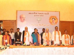 Second Day Bjp Meet Ahmedabad Discussion On Ending Vat