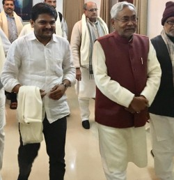 Bihar Cm Nitish Kumar Meet Hardik Patel Today