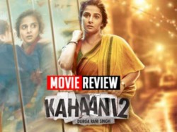 Kahaani 2 Movie Review Story Plot Rating Starring Vidya Bal