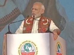 Deesa Pm Narendra Modi Speech Main Points