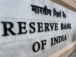 Rbi Senior Officer Arrested Bangalore Alleged Money Launderi