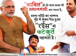 Kailash Vijayvargiya Compare Shahrukh Khan With Don Dawood