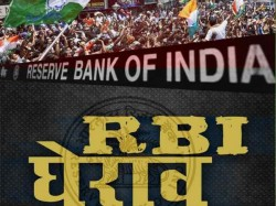 Congress Protest At Rbi Offices Across The Country Over Demonetization