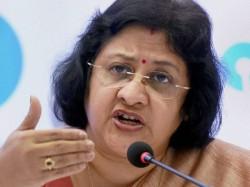 Sbi Punjab National Bank Union Bank India Cuts Interest Ra