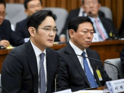 How South Korea Punishing Samsung S Boss The Case Corruption