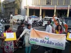 Naliya Rape Case Both Congress Aap Protesting On It