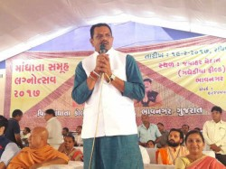 Jitu Vaghani Discuss Reservation Topic Gujarat Assembly
