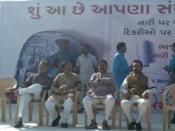 Budget Session Gujarat Assembly Day 1 Sequence Of Events