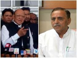 Gujarat Govt Ready For Judicial Inquiry Cm Vijay Rupani Gujarat Assembly