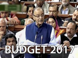 Budget 2017 Farmers And Agriculture Sector