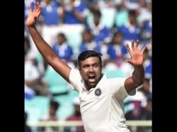 India V Bangladesh R Ashwin Becomes Fastest 250 Test Wickets