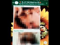 Surat Bjp Whatsapp Group Ex Mayor Send Nude Photos