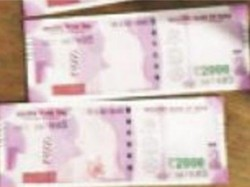 Fake Rs 2000 Notes From Pakistan Reach India Via Bangladesh