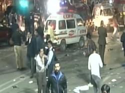 Bomb Explodes Near Punjab Assembly Lahore Pakistan