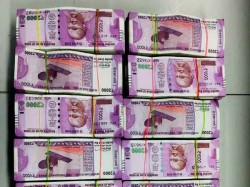 Lens On 10 Lakh Crore Rupees Deposits Search Black Money