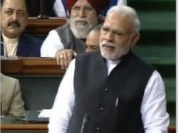Prime Minister Narendra Modi Speech In Loksabha Budget Session