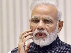 After Modi Bathroom Mein Raincoat Statement Jaahil Pm Trend On Twitter