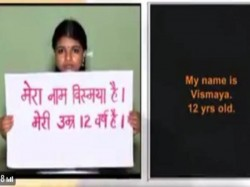 After Gurmehar Kaur 12 Year Old Vismaya S Video Goes Viral On Social Media