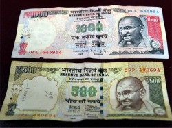 Surat Police Caught The Five People With Old Curreny Note