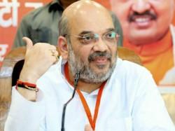 Amit Shah Grand Well At Gujarat Assembly