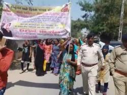 Anganwadi Worker Protest Rally