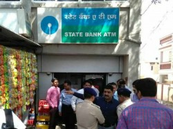 Bhavnagar Sbi Atm Looted By Thieves