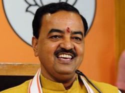 Up Bjp President Keshav Prasad Maurya Admitted Icu Ward Rml Hospital Delhi