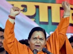 Yogi Adityanath S Cm Appointment Best News 21st Century Slap On Left Uma Bharti