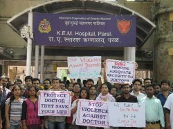 Indian Medical Association Calls Off Strike After 5 Days
