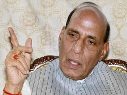 Rajnath Singh Parliament On Lucknow Encounter Budget Session