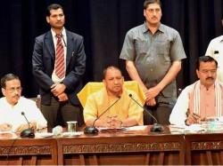 Up Govt Order Relieving Non Govt Advisors Chairmen From Duties
