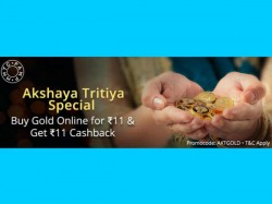 Paytm Starts Selling Gold At 1 Rupees On The Occasion Akshay Tritya