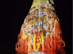 Photos Cm Vijay Rupani Inaugurated Hi Tech 3d Light Sound Show At Somnath
