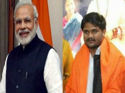 Did Narendra Modi Hardik Patel Meet During Modi S Surat Visit